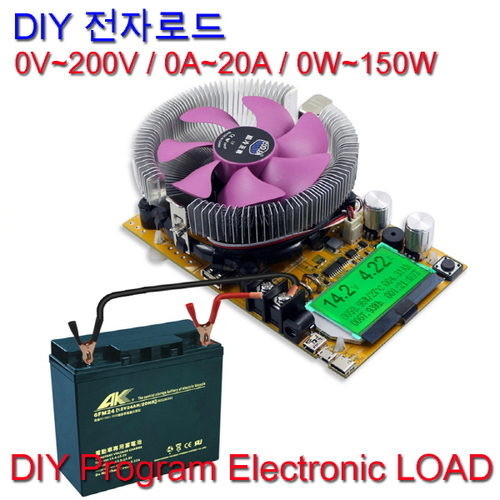 [특가] DIY 디지털 전자로드 Program Electronic LOAD 0V~200V / 0A~20A / 0W~150W