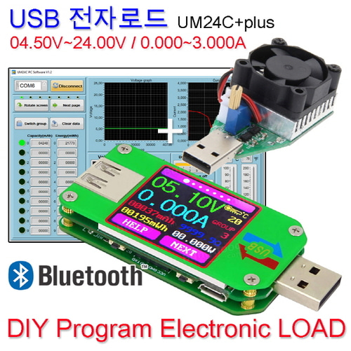 [특가] 디지털 전자로드 UM24C+plus USB Program Electronic LOAD 4.50V-24.00V / 0.000A-3.000A