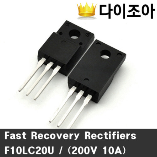 F10LC20U / Fast Recovery Rectifiers (200V 10A)