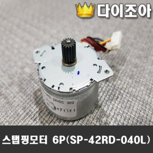[VX-3][스테핑모터] MOATEC STEPPING MOTOR DC24V + 6PIN 하네스 케이블 (SP-42RD-040L) KOREA