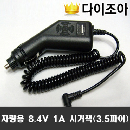 [CD-0] CAR CIGA CHARGER 12V~24V 차량용 8.4V 1A 시거잭 (FTCJ101K)