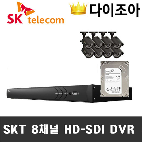 SK telcom 8채널 HD-SDI DVR SKT-HD08H
