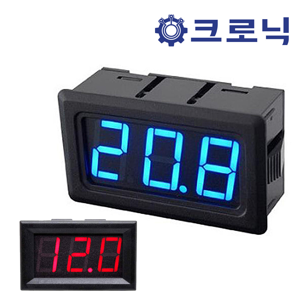 [VM-RED/BLUE] DC 볼트메타 DC 3.50V~30.0V (0.56″LED Nixie tube)